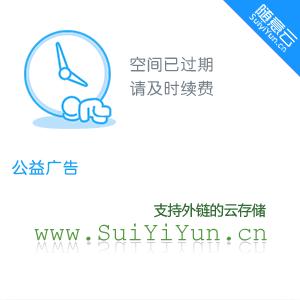 《隋朝来客》11月6号上映  何晶晶塑造中国悍妇形象